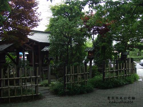 木米旧宅跡1